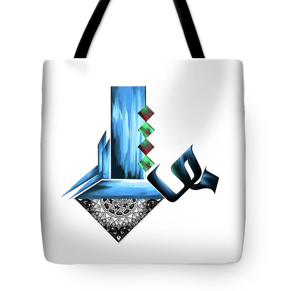Tote Bag featuring the painting Calligraphy 105 1 by Mawra Tahreem