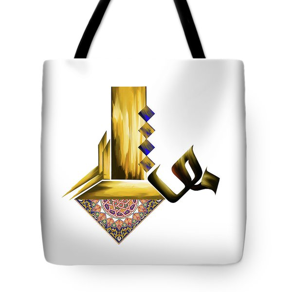 Tote Bag featuring the painting Calligraphy 105 2 by Mawra Tahreem