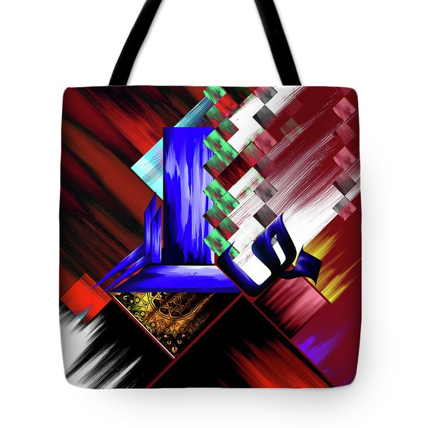 Tote Bag featuring the painting Calligraphy 105 3 by Mawra Tahreem