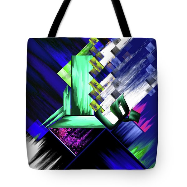 Tote Bag featuring the painting Calligraphy 105 4 by Mawra Tahreem
