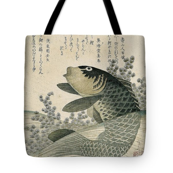 Carp Among Pond Plants Tote Bag by Ryuryukyo Shinsai
