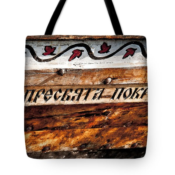 Carved Wooden Boat Name Tote Bag by Loriental Photography