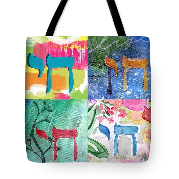 Chai Collage- Contemporary Jewish Art By Linda Woods Tote Bag