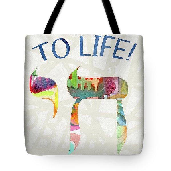 Chai To Life- Art By Linda Woods Tote Bag