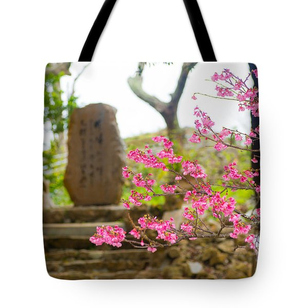 Cherry Blossoms 11 Tote Bag