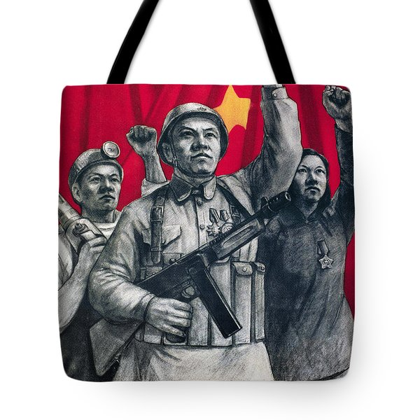 China: Communist Poster Tote Bag by Granger