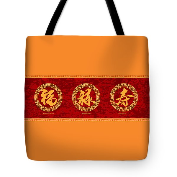 Chinese Calligraphy Good Fortune Prosperity And Longevity Red Ba Tote Bag