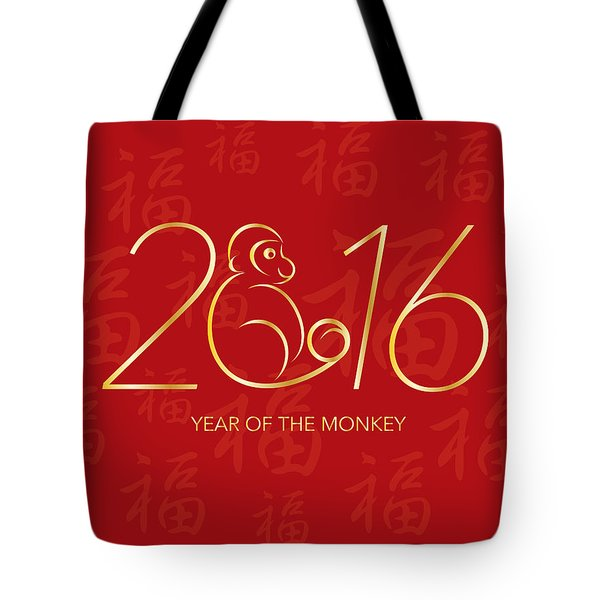 Chinese New Year 2016 Monkey On Red Background Illustration Tote Bag