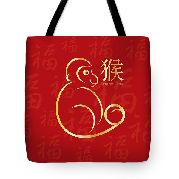 Chinese New Year Monkey On Red Background Illustration Tote Bag
