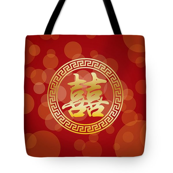 Chinese Wedding Double Happiness On Red Background Tote Bag