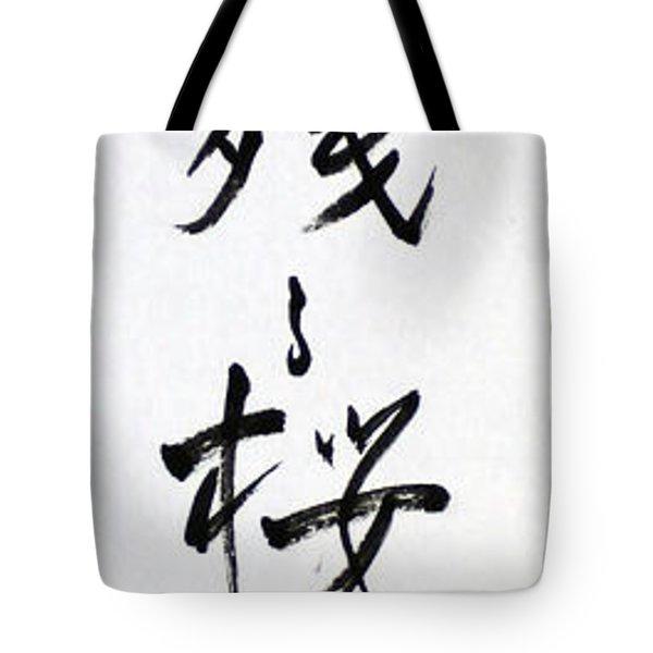 Chirusakra The Last Haiku Of Ryokan 14060018fy Tote Bag