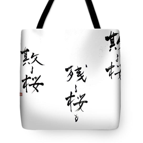 Chirusakura The Last Haiku Of Ryokan 14060018 2fy Tote Bag