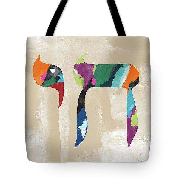 Colorful Painting Chai- Art By Linda Woods Tote Bag by Linda Woods