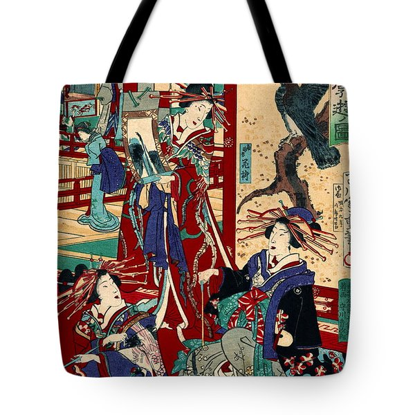 Competing Brothels 1876 Tote Bag by Padre Art