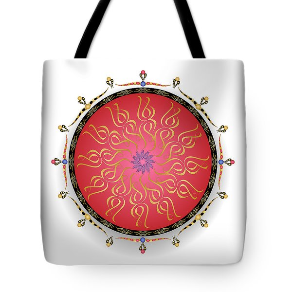 Tote Bag featuring the digital art Complexical No 1746 by Alan Bennington