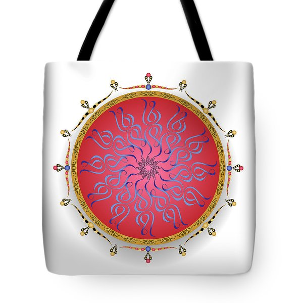 Tote Bag featuring the digital art Complexical No 1750 by Alan Bennington
