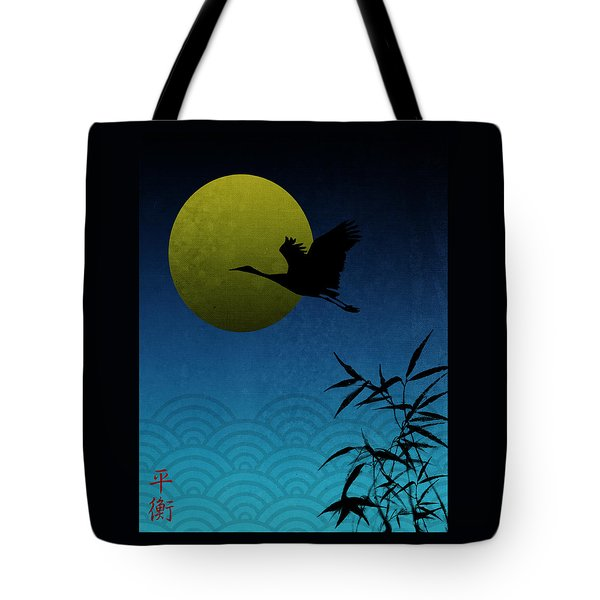 Crane And Yellow Moon Tote Bag