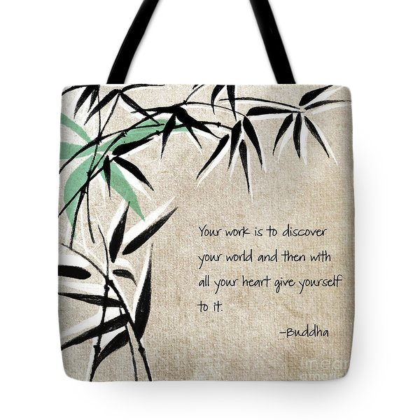 Discover Your World Tote Bag