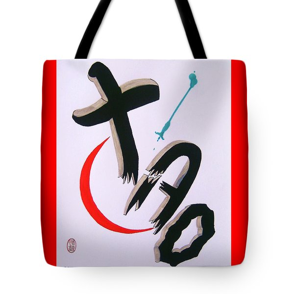 Tote Bag featuring the painting Ego Kara No Kaiho by Roberto Prusso