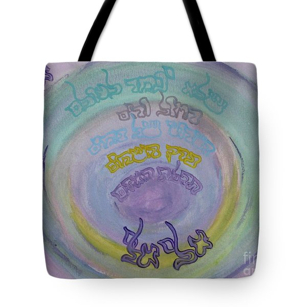 Eli Eli  My God My God Tote Bag