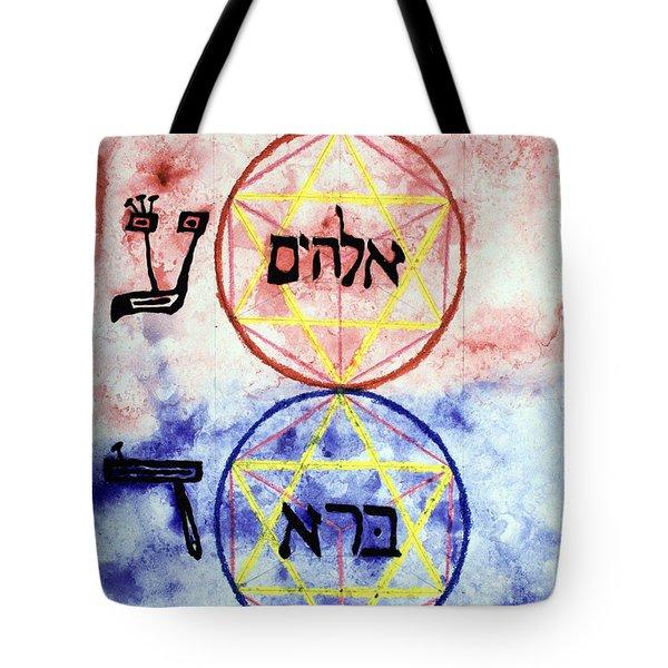 Elohim Bara Tote Bag