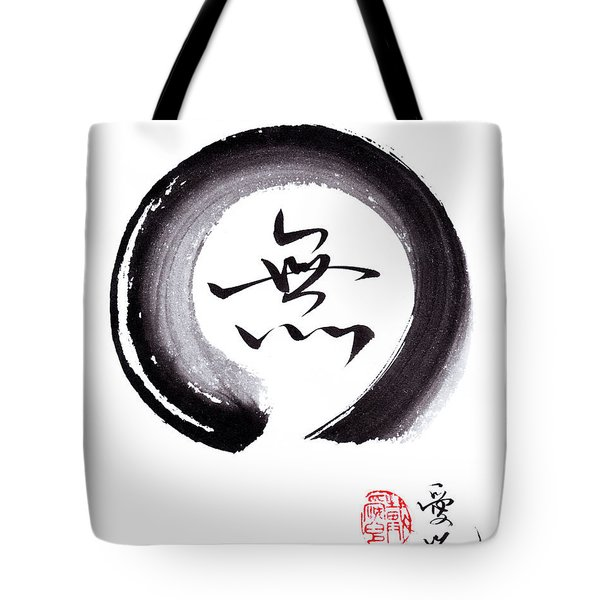 Nothingness Tote Bags Fine Art America