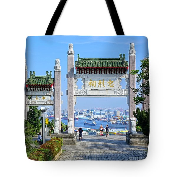 Tote Bag featuring the photograph Entrance To The Kaohsiung Martyr Shrine by Yali Shi