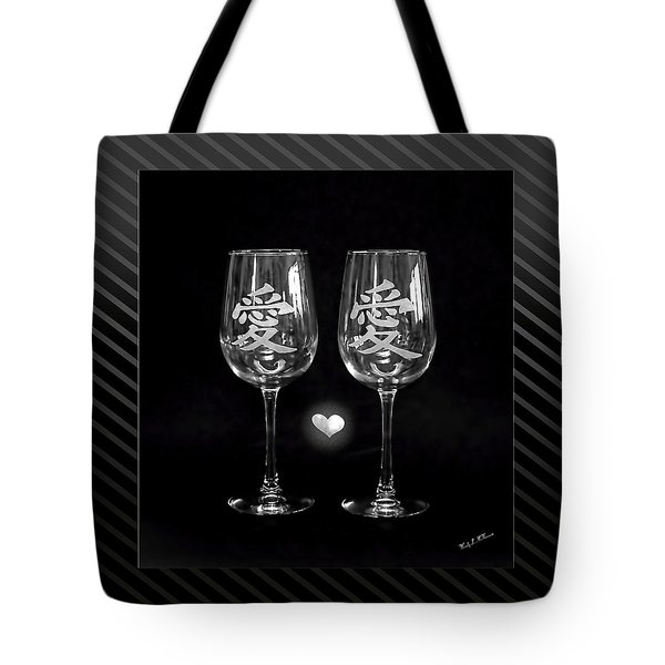 Etched With Love Tote Bag