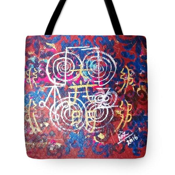 Excusite Healing Tote Bag by Rizwana Mundewadi