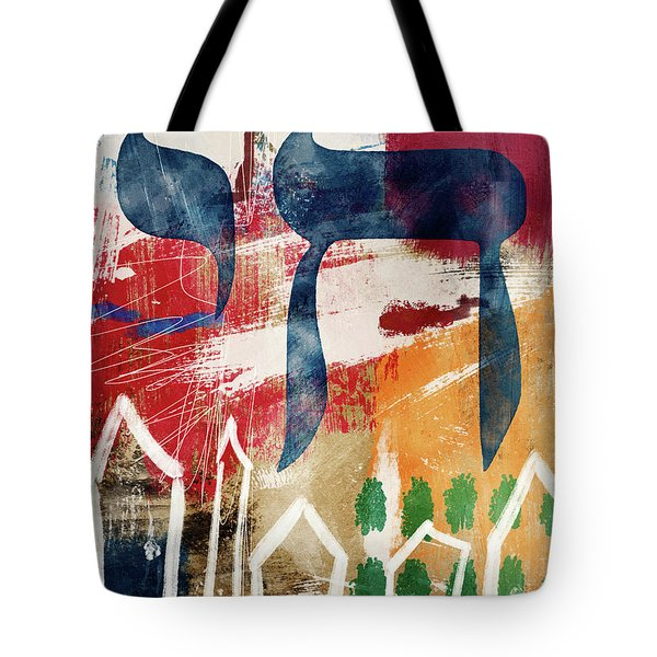 Exodus- Art By Linda Woods Tote Bag