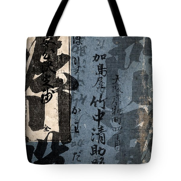 Fiction Tote Bag