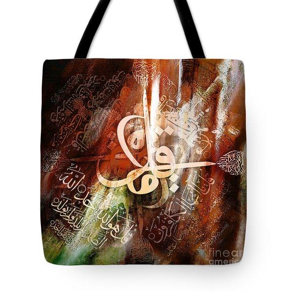 four Qul Tote Bag