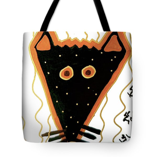 Tote Bag featuring the mixed media Fox by Clarity Artists