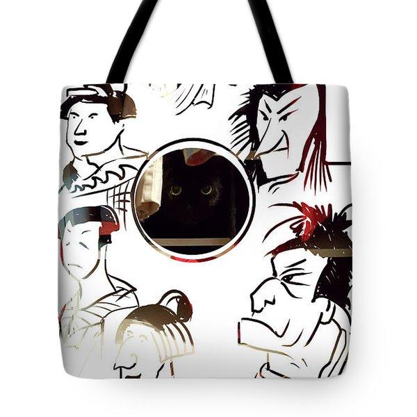 Full Circle Eyes Tote Bag