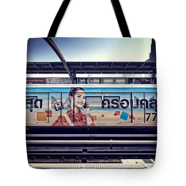 Futurum Tote Bag