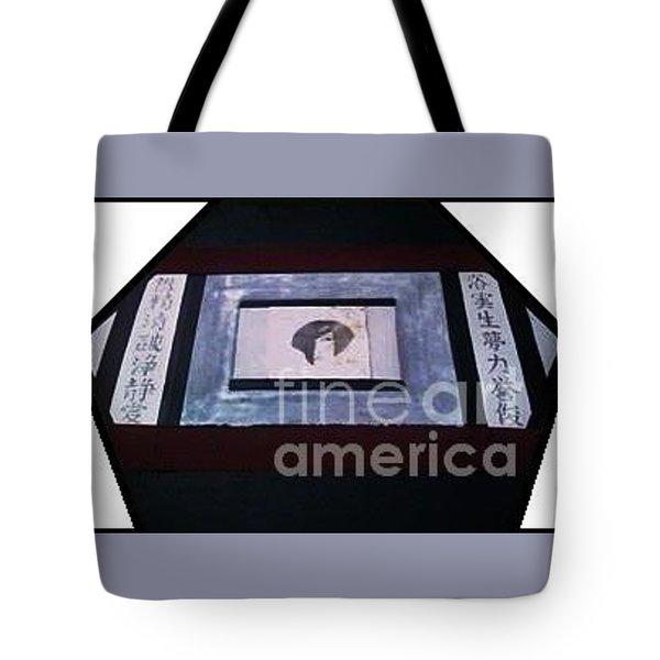 Gift Of Kanji In Love Tote Bag