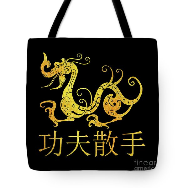 Gold Copper Dragon Kung Fu San Soo On Black Tote Bag