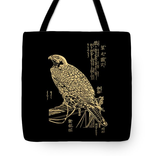 Golden Japanese Peregrine Falcon On Black Canvas  Tote Bag