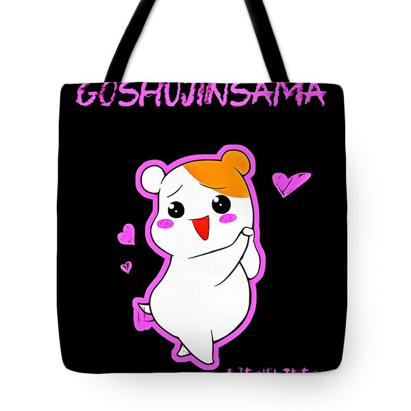 Goshujinsama Tote Bag
