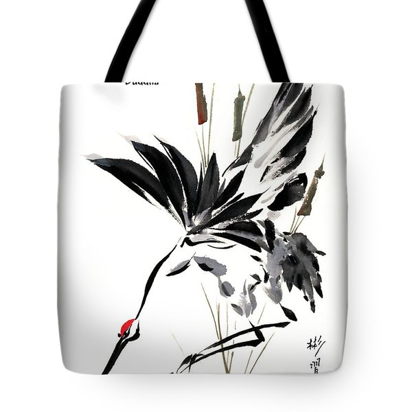 Tote Bag featuring the painting Grace Of Descent With Buddha Quote I by Bill Searle