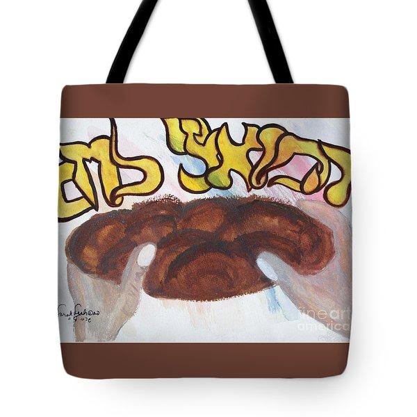 Ha Motzi Lechem - Blessing Over The Bread Tote Bag