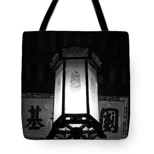 Hanging Lantern Hue Vietnam Tote Bag
