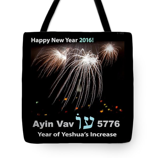 Happy New Year 2016 Tote Bag by Brian Tada