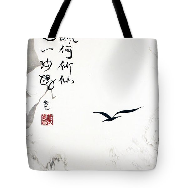 Heaven And Earth And The Lone Seagull Tote Bag by Oiyee At Oystudio