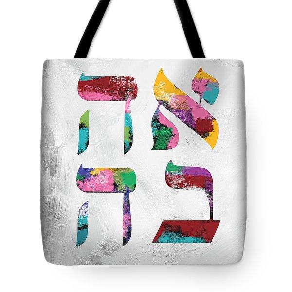 Hebrew Love- Art By Linda Woods Tote Bag