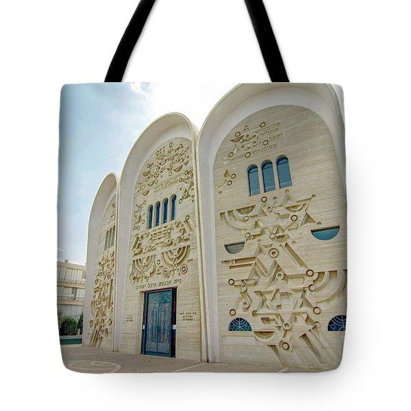 Heichal Yehuda Synagogue, Tel Aviv, Israel 1 Tote Bag
