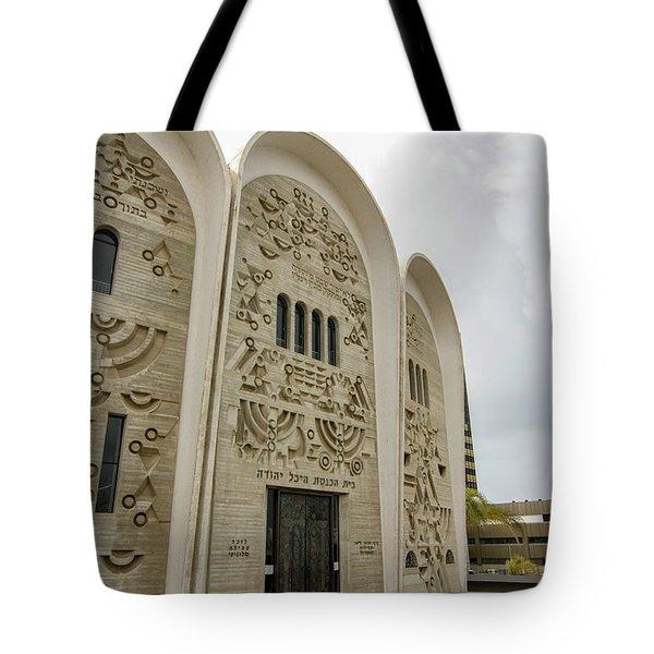 Heichal Yehuda Synagogue, Tel Aviv, Israel 2 Tote Bag