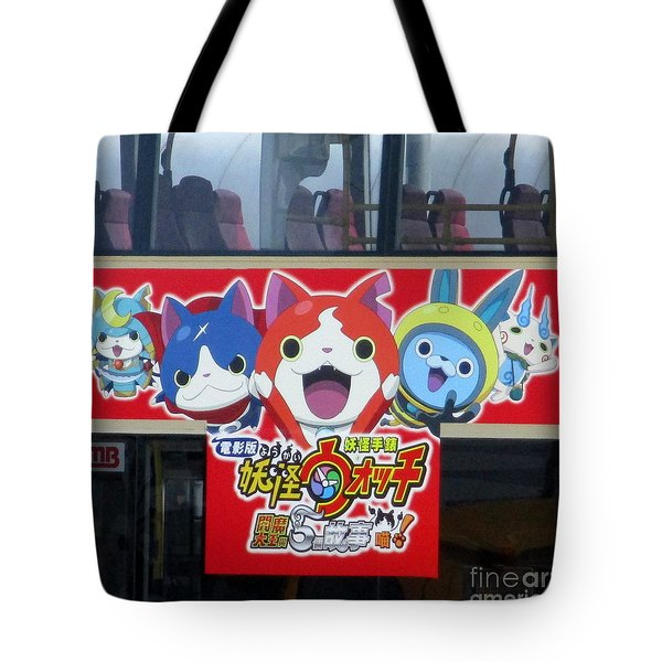 Tote Bag featuring the photograph Hong Kong Bus by Randall Weidner