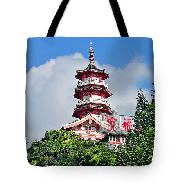Hong Kong Icon Tote Bag by Blair Wainman