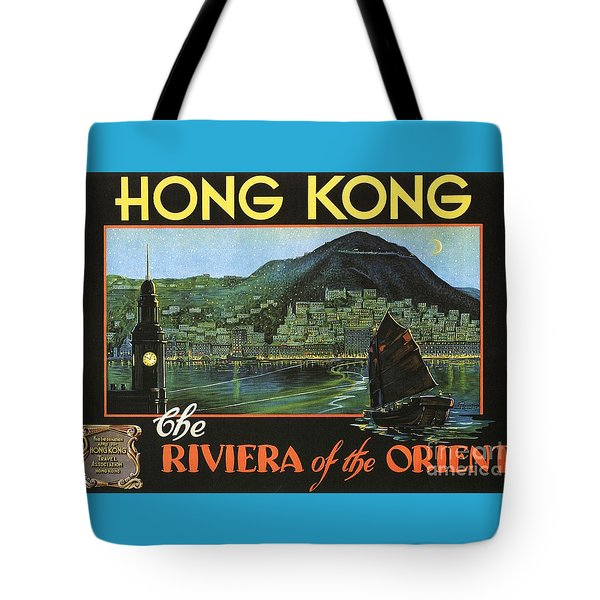 Hong Kong - Riviera Of The Orient Tote Bag